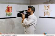 مراسم افتتاح نمایشگاه نخستین حروفنگاری «علی ولیالله»
