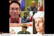 سی و ششمین جشنواره موسقی فجر