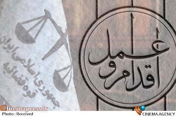 ۴۸ روز غفلت قوای سه گانه از پیگیری مطالبات صریح امام خامنه ای
