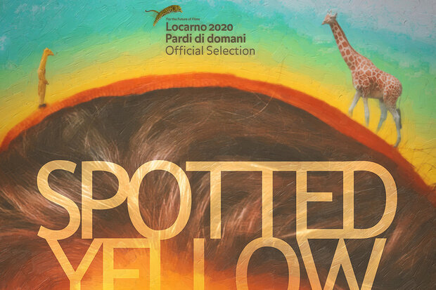 فیلم کوتاه «زرد خالدار»