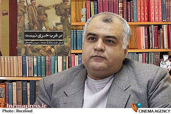 سید قاسم یا حسینی