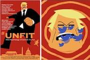 مستند بیصلاحیت: روان دونالد ترامپ