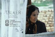 «ناطق» بهترین فیلم دانشجویی جشنواره «تیرانا» شد
