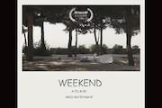 فیلم کوتاه آخر هفته