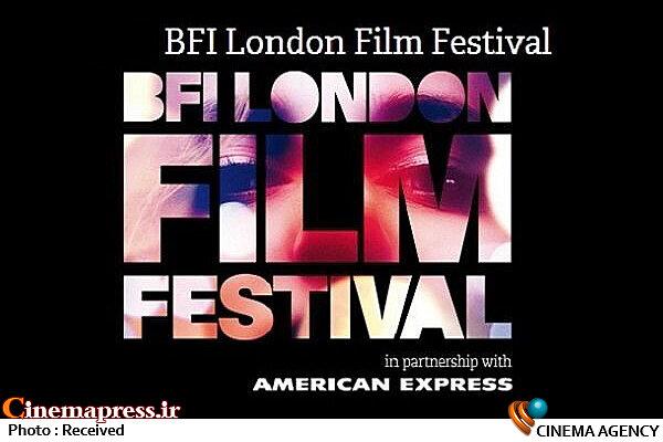 جشنواره فیلم لندن ۲۰۲۰