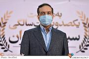 حسین انتظامی در مراسم تجلیل از افتخارآفرینان سینمای ایران در عرصه بینالملل