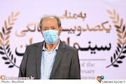 علی نصیریان در مراسم تجلیل از افتخارآفرینان سینمای ایران در عرصه بینالملل