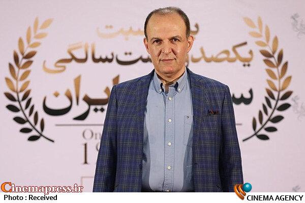 سیدجمال ساداتیان درمراسم تجلیل از افتخارآفرینان سینمای ایران در عرصه بینالملل