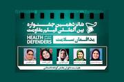 پنج خانم که داستانی های کوتاه را در بخش مدافعان سلامت داوری می کنند