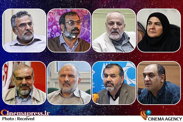 حقیقی-شاهمرادی زاده-سربخش-نیرومند-شمقدری-سیدزاده-اسلاملو-شاه حسینی
