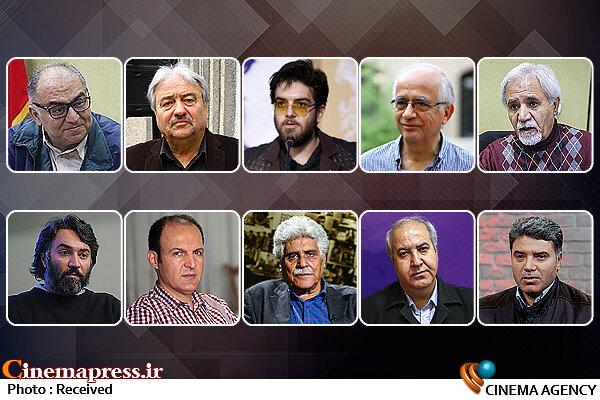 اطیابی-براری-باکیده-یشایایی-ساداتیان-وحیدزاده-علیخانی-سجادی حسینی-نجفی-لطفی