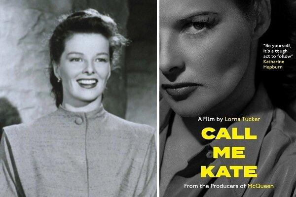 مستند کاترین هپبورن
