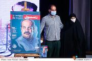 خانواده رسول ملاقلی پور در افتتاحیه شانزدهمین جشنواره بینالمللی فیلم «مقاومت»