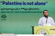 محمدمهدی دادمان در نشست رسانهای مسابقه کارتون، کاریکاتور و پوستر «فلسطین تنها نیست»