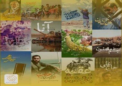 ۱۴ مستند از تولیدات سازمان هنری رسانهای اوج