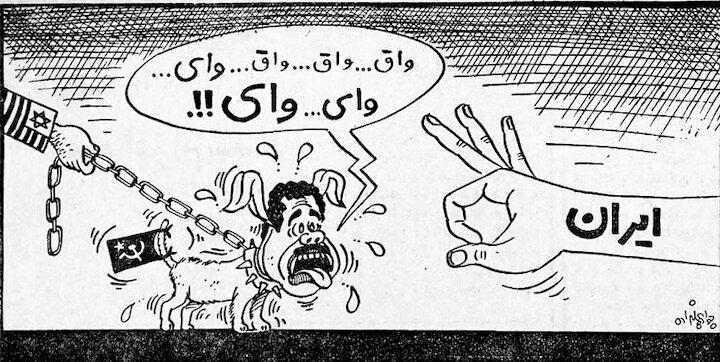 نخستین کاریکاتورها بعد از تجاوز صدام به ایران