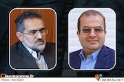 سعید الهی و سید محمد حسینی