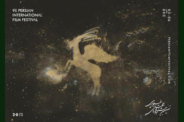 نهمین جشنواره جهانی فیلم پارسی استرالیا