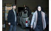 فیلم سینمایی «روزهای نارنجی»؛ هدیه تهرانی؛ آرش لاهوتی