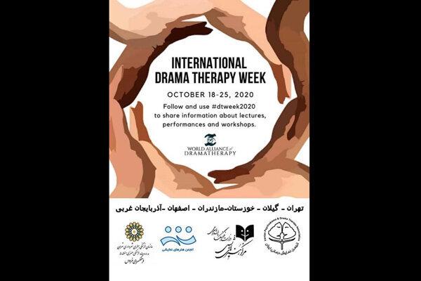هفته جهانی نمایش درمانی