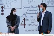 مراسم افتتاحیه چهارمین المپیاد فیلمسازی نوجوانان