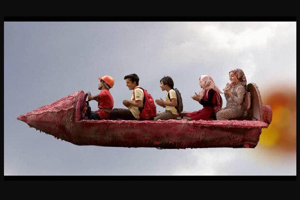 فیلم سینمایی گل مهربونی