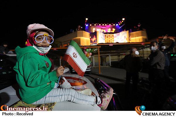 مراسم افتتاحیه سیودومین جشنواره بینالمللی فیلمهای کودکان و نوجوانان