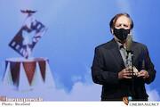 مراسم اختتامیه سی و سومین جشنواره بینالمللی فیلمهای کودکان و نوجوانان