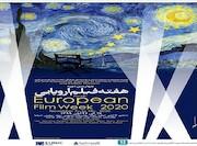 هفته فیلم اروپایی آنلاین برگزار میشود