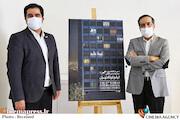 حسین انتظامی - سید صادق موسوی