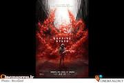 فیلم سینمایی « کشور در اشغال »