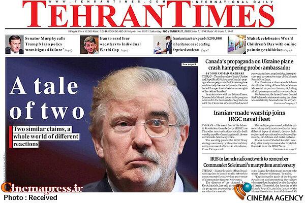 فتنه 88؛ میرحسین موسوی و ترامپ