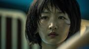 فیلم سینمایی «روزهای بهتر»
