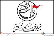 بازدید جانشین فرمانده کل سپاه از بنیاد «روایت فتح»