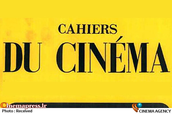 مجله فیلم فرانسوی «کایه دو سینما»