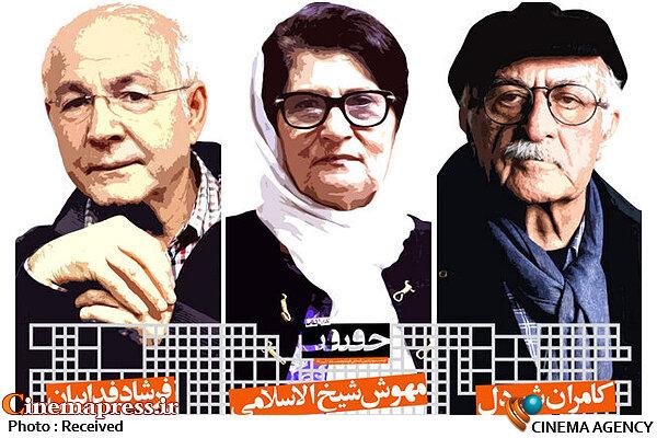 چهاردهمین دوره جشنواره بینالمللی فیلم مستند ایران «سینماحقیقت»