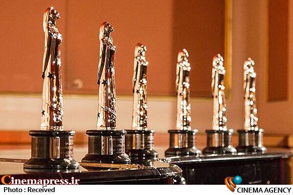 جوایز فیلم اروپایی