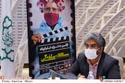 اختتامیه اولین جشنواره فیلم کوتاه سلفی۲۰