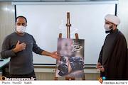 اکران و رونمایی از پوستر مستند «چشم ایرانی»