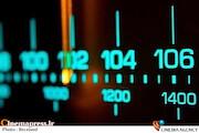 رادیو «مقاومت»