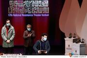 مراسم اختتامیه هفدهمین جشنواره سراسری تئاتر مقاومت