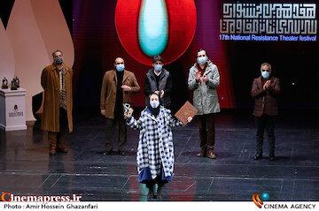 عکس / اختتامیه هفدهمین جشنواره سراسری تئاتر مقاومت