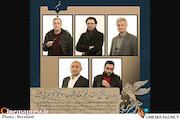داوران بخش مستند و فیلم کوتاه سی و نهمین جشنواره فیلم فجر