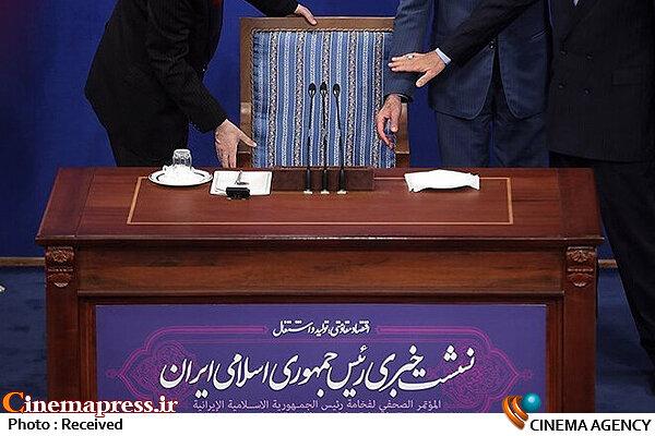 دولت؛ قوه مجریه؛ دکترین فرهنگی؛ تدبیر و امید