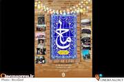 «ماح» روایتگر فعالیتهای جهادی مسجدی در تراز انقلاب اسلامی است