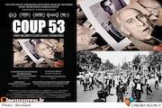 مستند «کودتای ۵۳»
