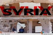 مستند «چرا سوریه»