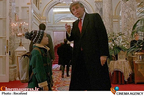 فیلم سینمایی «تنها در خانه ۲»؛ترامپ