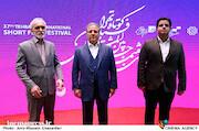 سیدصادق موسوی ، علی انصاری و احد جاودانی در سی و هفتمین جشنواره بینالمللی فیلم کوتاه تهران