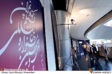 عکس / سی و هفتمین جشنواره بینالمللی فیلم کوتاه تهران-۱